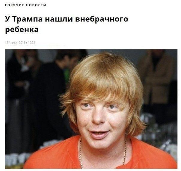 https://live4fun.ru/data/jokes/669117/5ad35863dbe2b.jpg