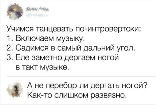 https://live4fun.ru/data/jokes/672795/5bef7a924e294.jpg