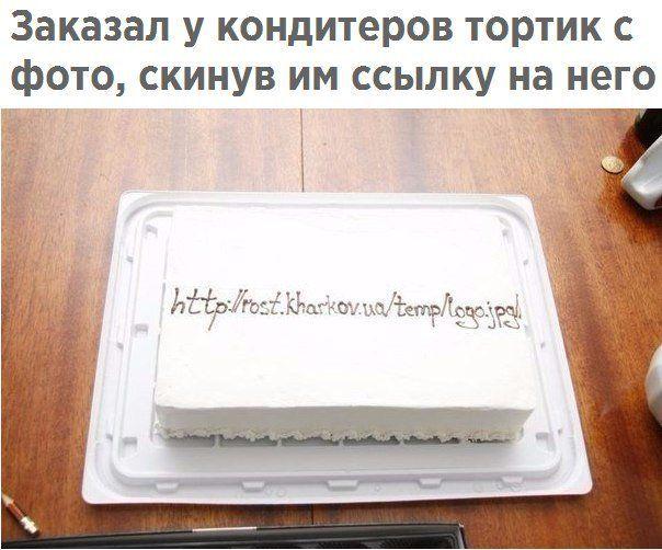 https://live4fun.ru/data/jokes/673080/5bfdec9f24acd.jpg
