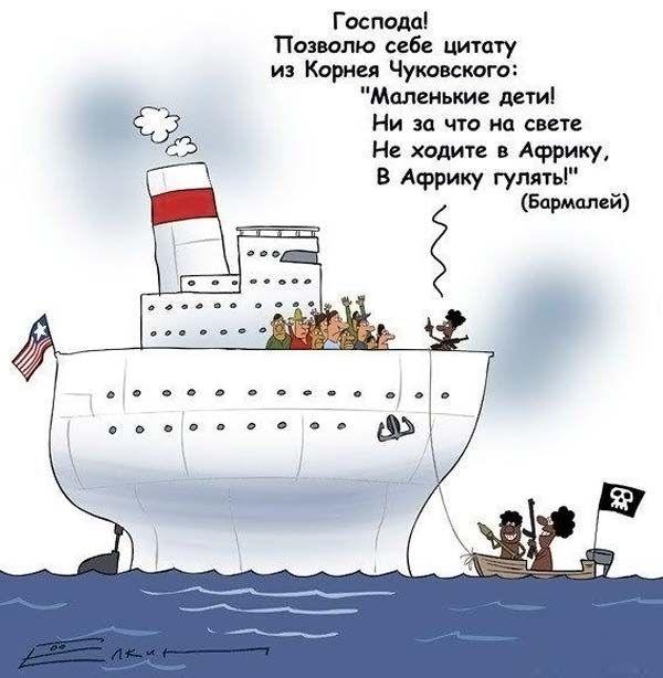 мультфильма прикольные картинки про корабли черемухи кипенье, куражом