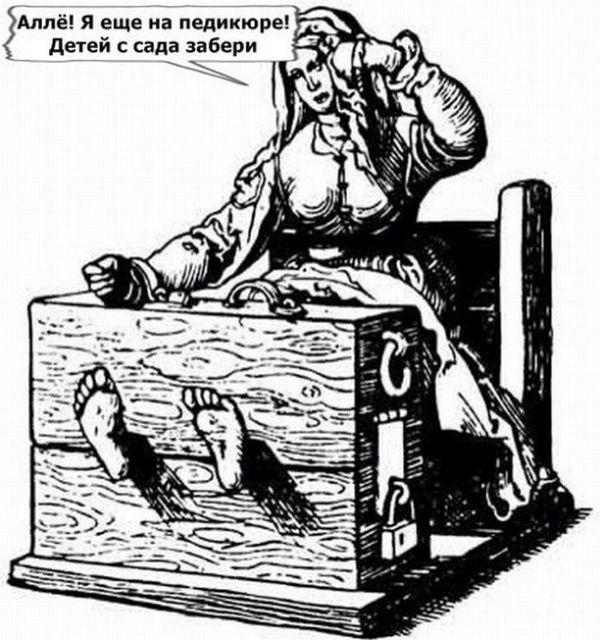 Анимация, прикольные картинки пыток