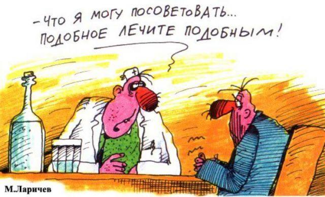 Нарколог прикольные картинки
