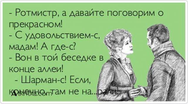 –асшифровка слова проститутка телефон проституток бр¤нска