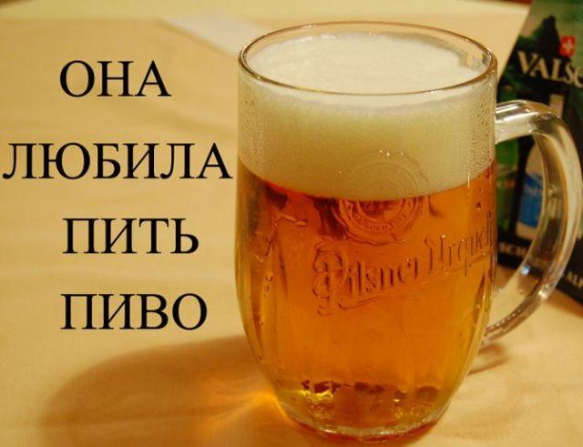 Открытка пиво попьем, открытки