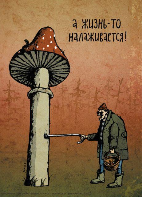 Лебедев артемий открытки, курбан-байрам азербайджанском новогодняя