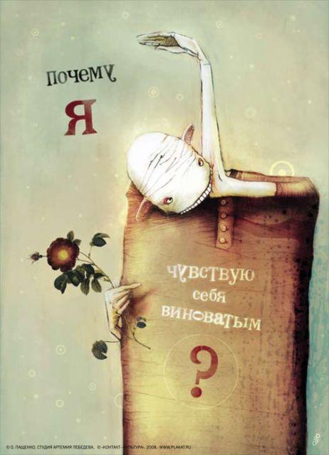 Лебедев артемий открытки