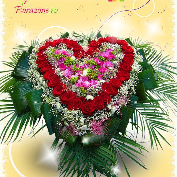 Подарков новокузнецке, самый красивый букет для любимой картинки