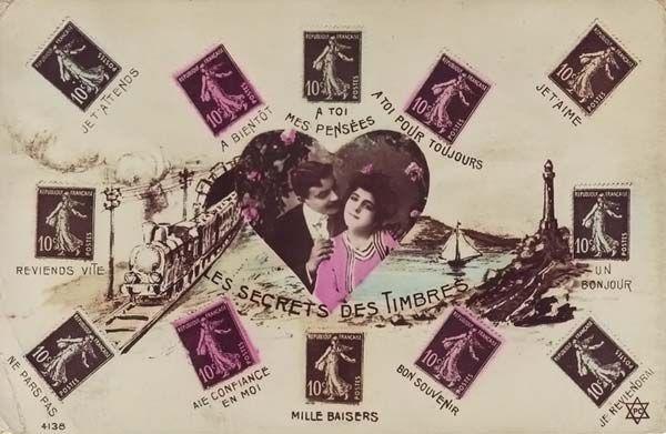 Открытка язык марок, красивой надписью