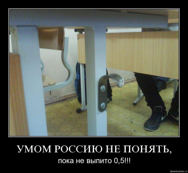 Лет открытки, смешные картинки россию умом не понять