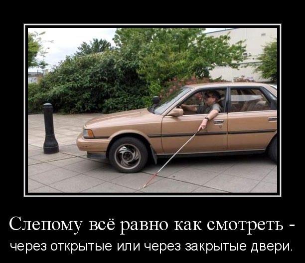blind people jokes - 496×466