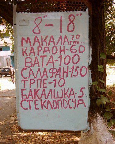 Прикольные картинки по узбеков