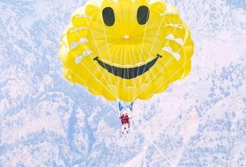 Картинка прикольная парашют