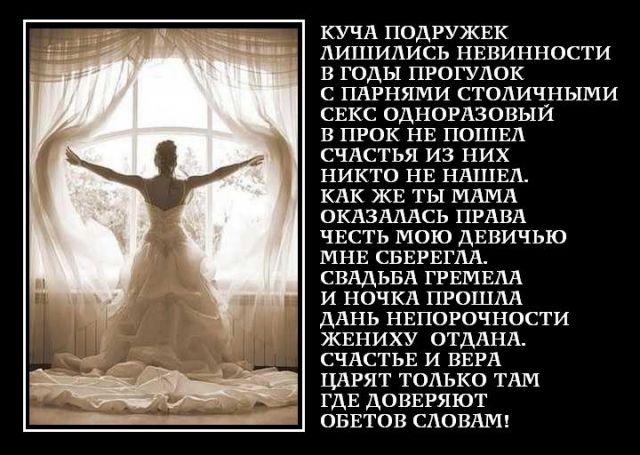 kakim-devushkam-legche-lishitsya-nevinovnosti
