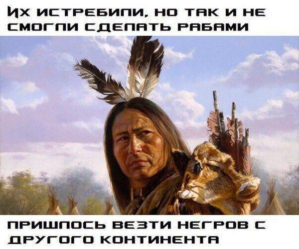 http://live4fun.ru/data/jokes/662585/59de471f22233.jpg