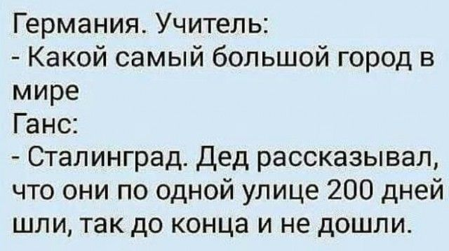 http://live4fun.ru/data/jokes/662706/59e25e83b6ea8.jpg