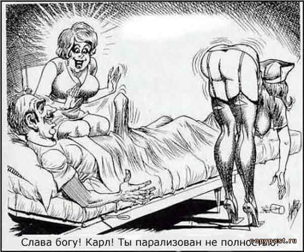 porno-cherniy-yumor