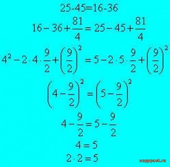 Вот если между цифрами не ставить никакого знака, будет ли выполнено условие задачи?