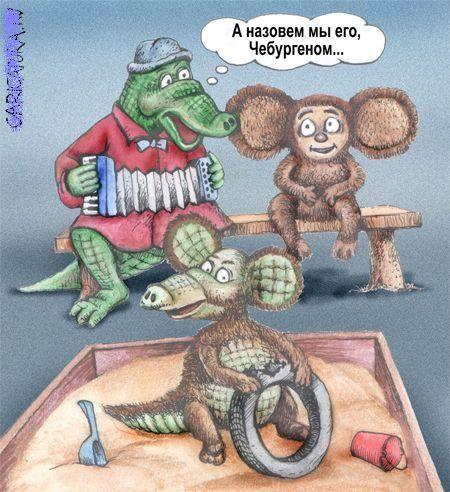 transi-rossii-posle-operatsii