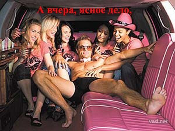 Две девушки и один парень на вечеринке порно138