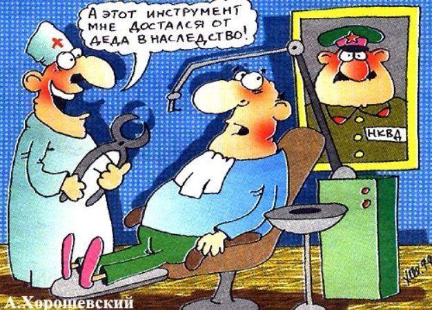 Зубному врачу поздравления