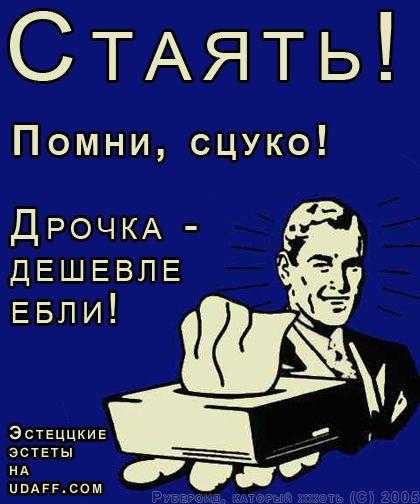 Дрочил Анекдот