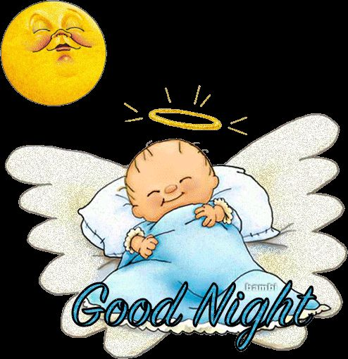 Спокойной ночи на английском открытки