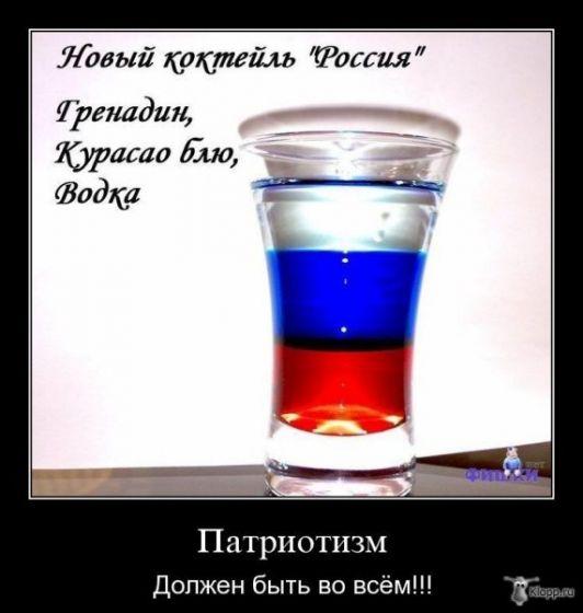 Посмотреть в режиме фотогалереи: live4fun.ru/joke/263322