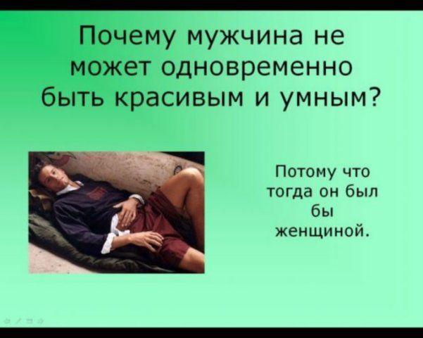 smotret-nashe-russkoe-porno