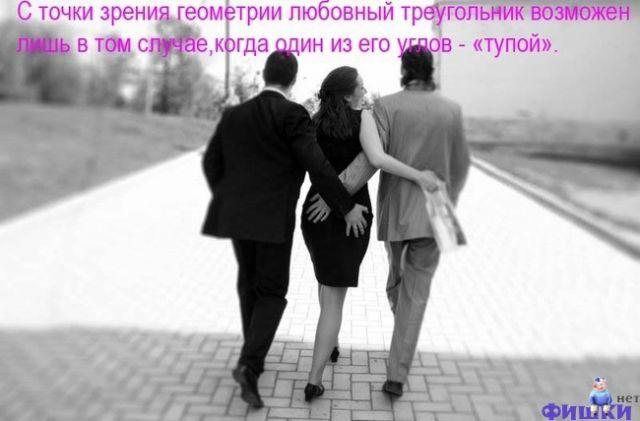 oshusheniya-posle-mzhm