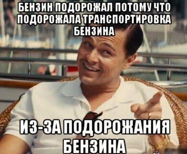 bolshie-russkie-zadnitsi-ero-foto