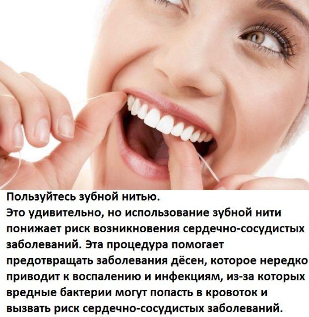 Как часто можно пользоваться зубной нитью