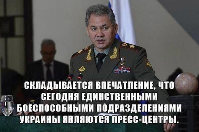 анекдот про шойгу и украину того, что