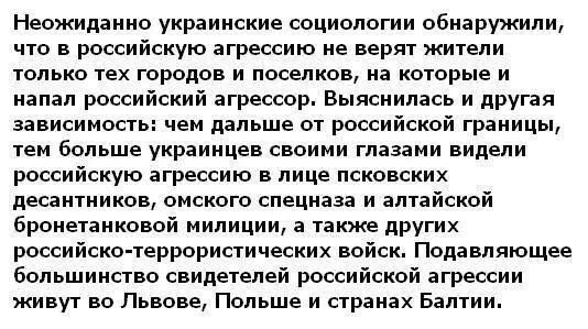 есть анекдот когда напасть на россию Начальник колонии: Рыбаков