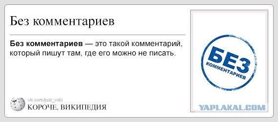 Экстрим секс википедия фото 759-519