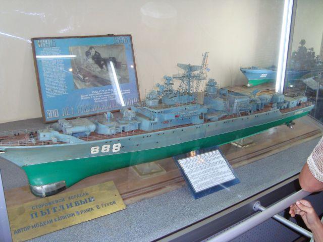 переборка на подводной лодке