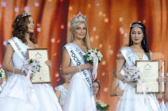 Конкурс красоты мисс россия 2006