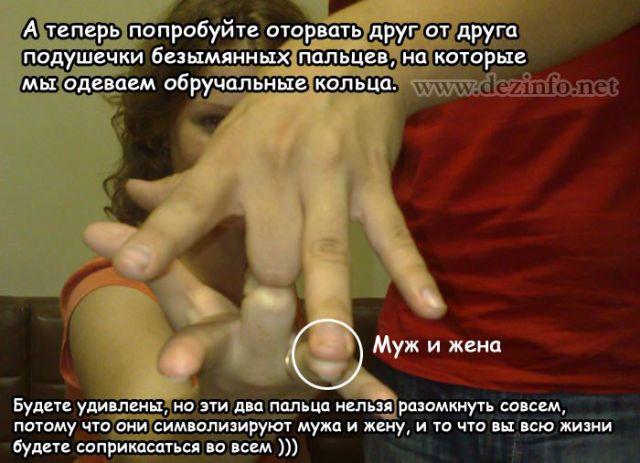 Примета почему нельзя крутить кольцо на пальце