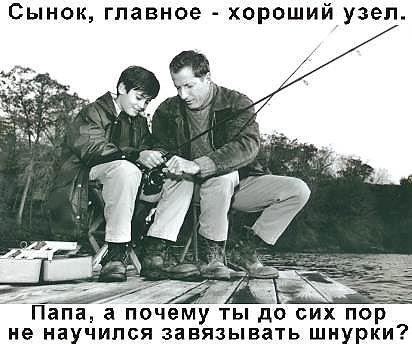 анекдот ельцин на рыбалке