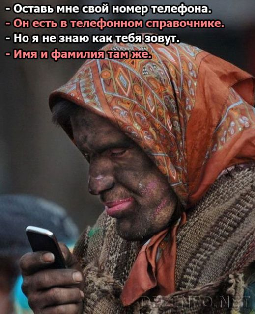 прикол знакомство таджика с девушкой
