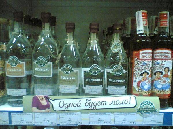 зато анекдот купить ящик водки бутылки сдать как называются