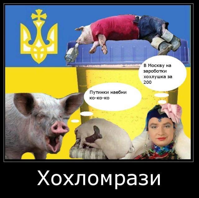 russkih-buhih-spyashih-shlyuh-ebut