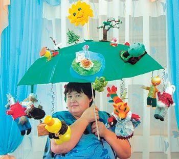 Сценарии конкурсов зонтиков