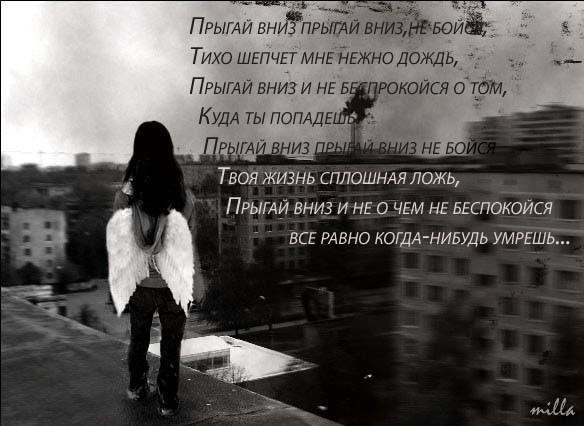 Стих о одиночестве и боли в сердце