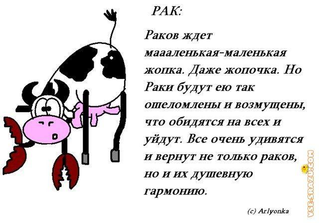 georg-gakkenshmidt-goliy-foto