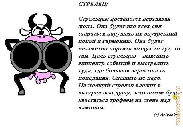 russkaya-hudaya-s-bolshimi-siskami