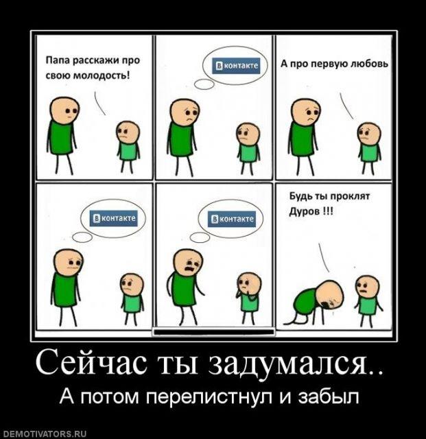 смешные картинки для вконтакте