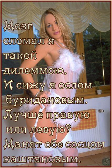 eroticheskie-stih-dlya-nego
