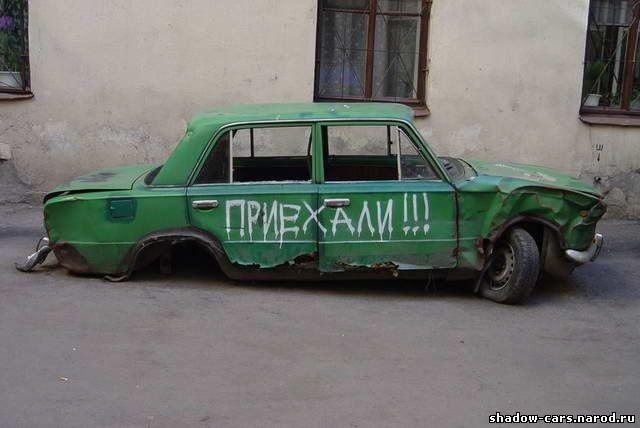 Автомобілі в Україні побили європейські рекорди
