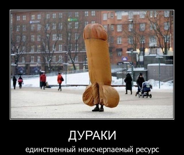 eroticheskaya-muzika-so-stonami