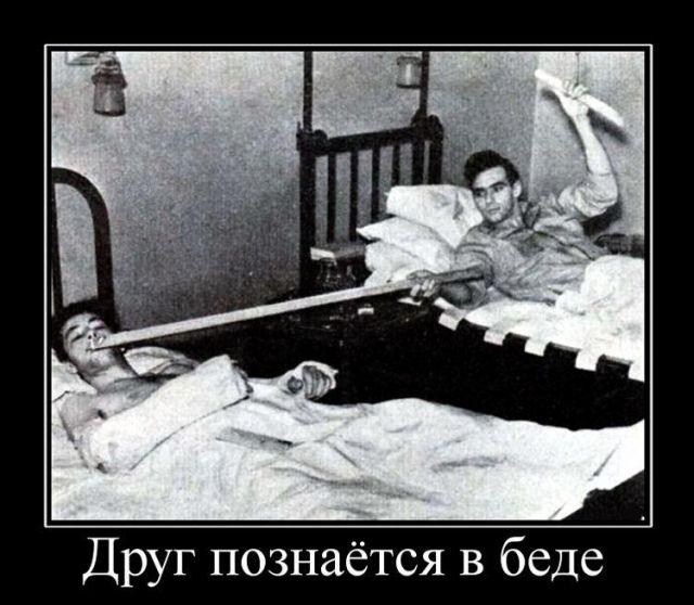 инвалиды приколы